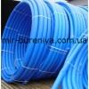 Синяя полиэтиленовая труба (первичное сырье)