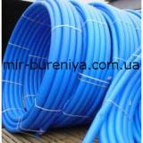 Труба полиэтиленовая синяя д.25 мм(6 атм)