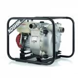 Мотопомпа для морской воды и хим. жидкостей Koshin PGH-50X 3,5 л.с. 3600 ручной 560 л/мин