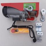 Тельфер электрический (подъемник) Vorskla ПМЗ 200/400