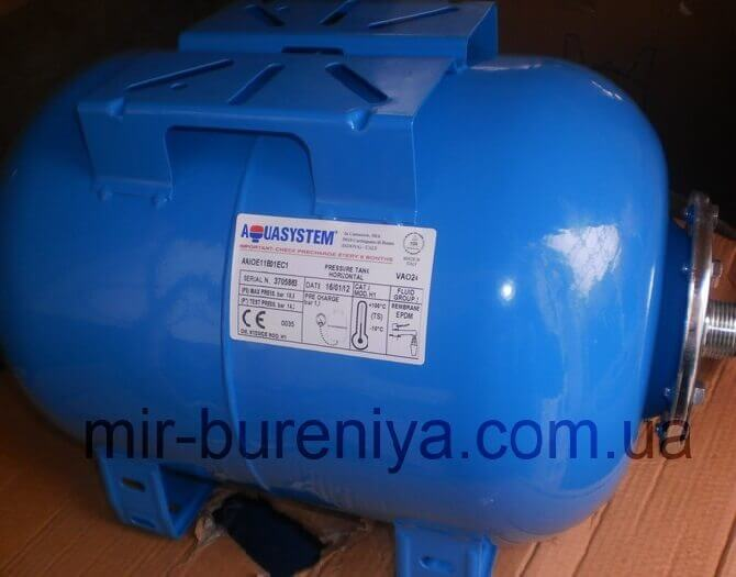 Гидроаккумуляторы акватика